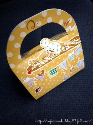 La boulangerie Quignon◇スコーン4種