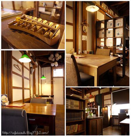 cafe&antiques 三番山下◇店内