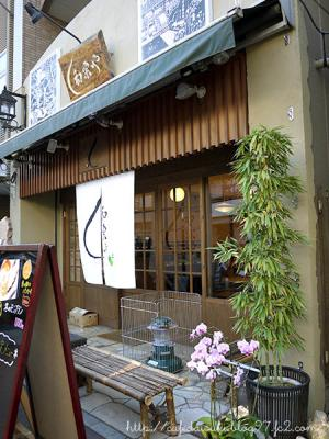 和栗や東京店◇外観
