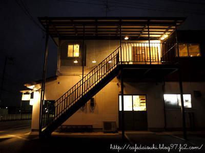 CAFE ヤブキヤサカエ◇外観