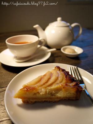 CAFE ヤブキヤサカエ◇ラ・フランスのアーモンドタルト