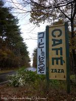 CAFE ZAZA◇看板