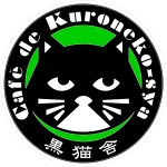 Cafe de 黒猫舎