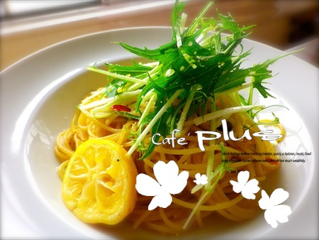 cafe314.jpg