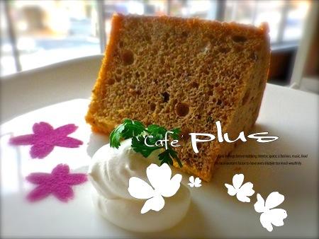 cafe370.jpg