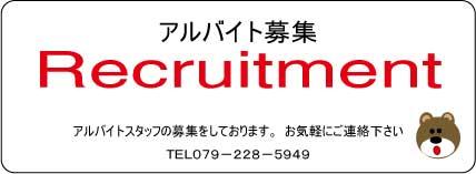 staff_20130218235240.jpg