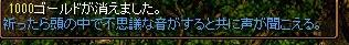gR4N1l2vXmodTOt_1350325812.jpg