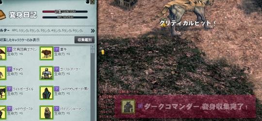 new0335.jpg