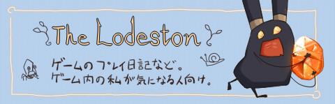 top_lodestone2.jpg