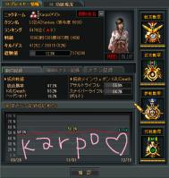 22 ぷろふkd