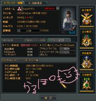 22 ぷろふcwkd