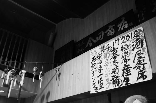 2012_0417DJ.jpg