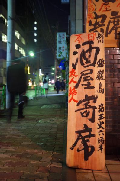 2012_0417DO.jpg