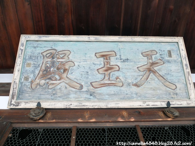 0104manpukuji-22.jpg