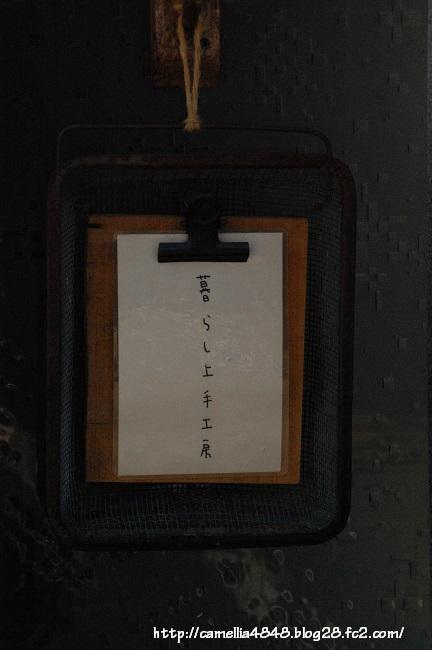 1223kurashijozu-1.jpg
