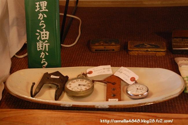 1223kurashijozu-3.jpg