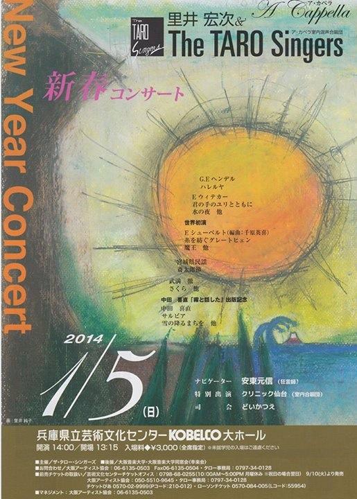 leaflet2014010501[1]