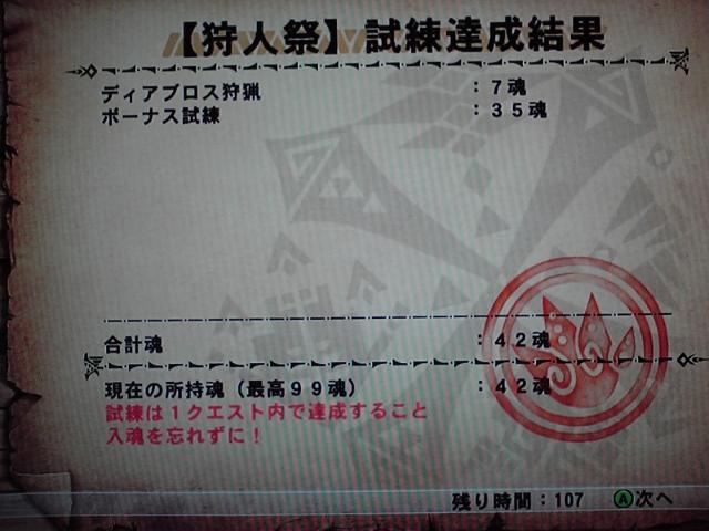 2012051122100000 (640x480)