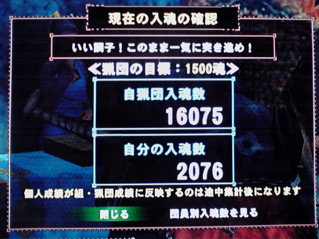 2012051520500000 (640x480)