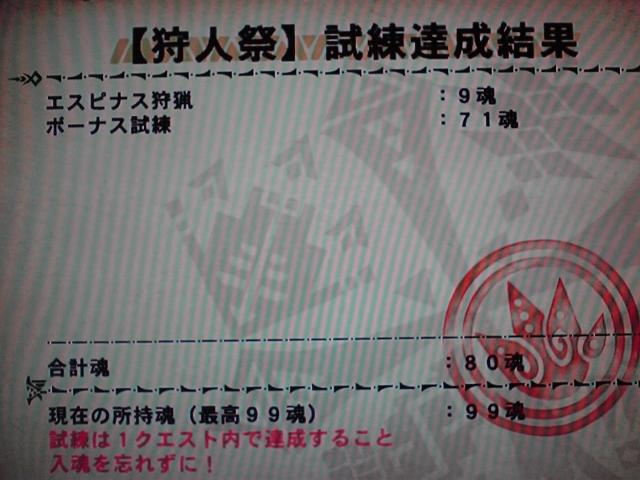 2012051520490000 (640x480)