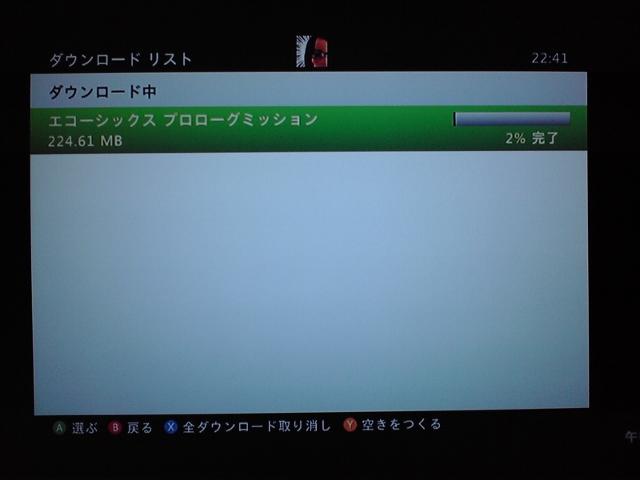 2012051522410000 (640x480)