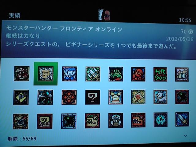 2012052010550000 (640x480)