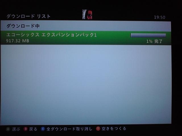 2012052219490000 (640x480)