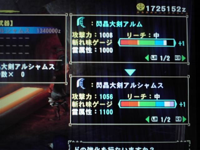 2012060323060000 (640x480)