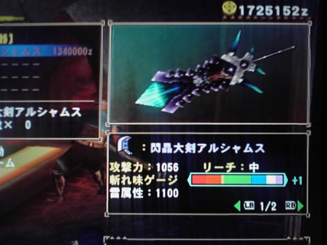 2012060323070000 (640x480)