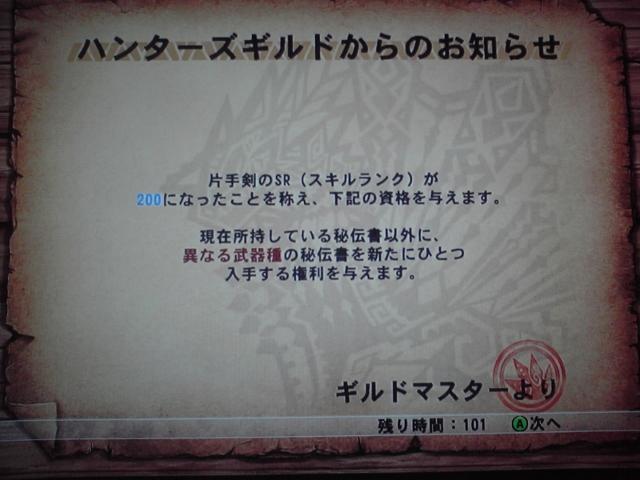 2012060723580000 (640x480)