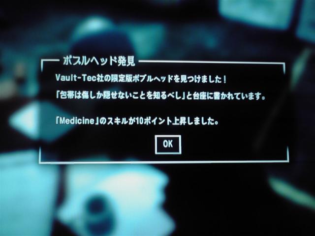2012061020400000 (640x480)