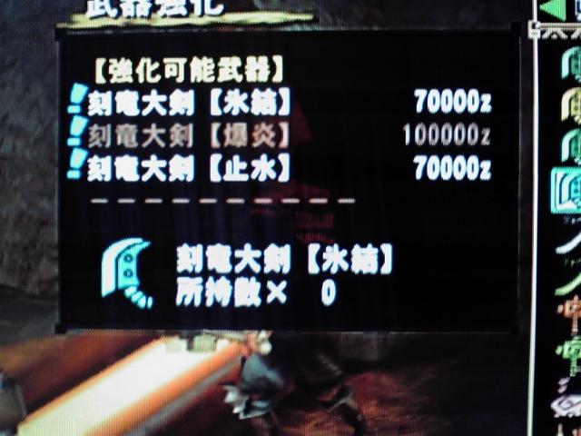 2012062123050000 (640x480)