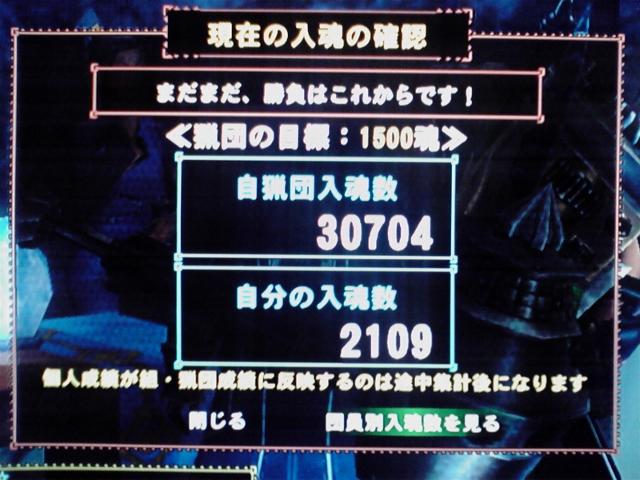 2012062413030000 (640x480)