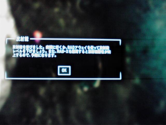 2012061022210001 (640x480)