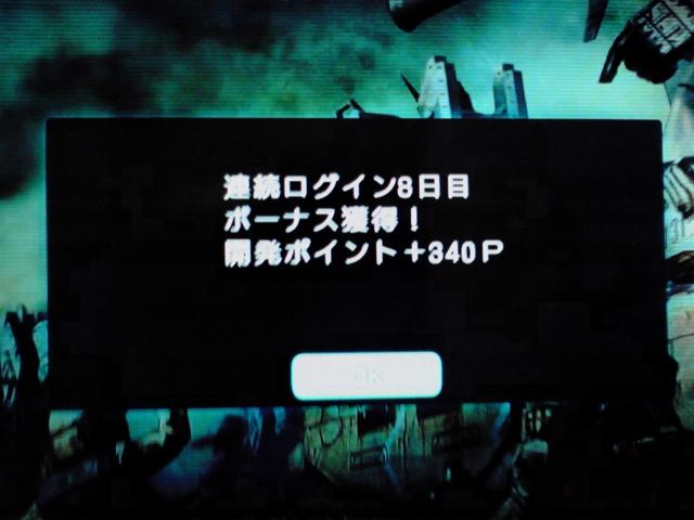 2012070718140000 (640x480)
