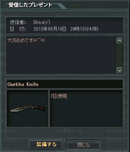 大将(しば)