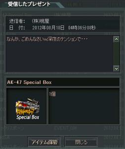 大将(桃屋)1