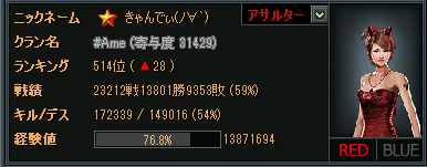 20121029043328283.png