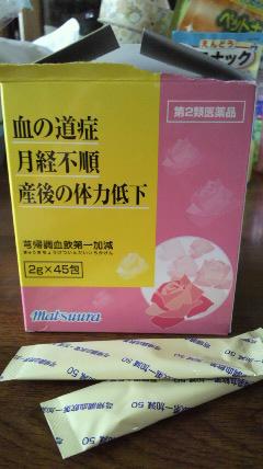 004_20130304081516.jpg
