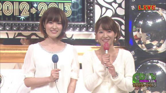 akiyo_minaho_20130101_01.jpg