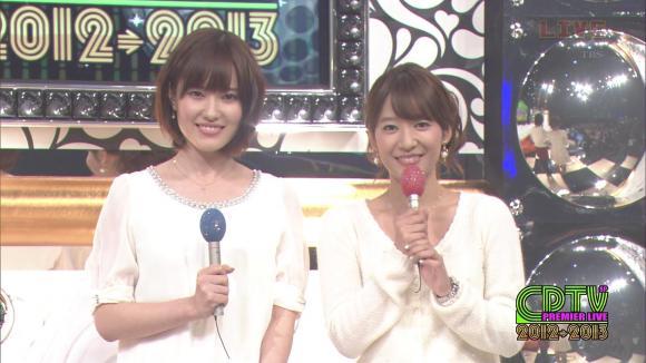 akiyo_minaho_20130101_02.jpg