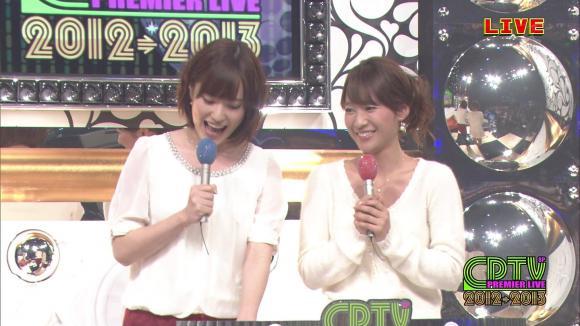 akiyo_minaho_20130101_06.jpg