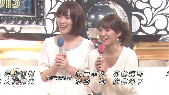 akiyo_minaho_20130101_12.jpg