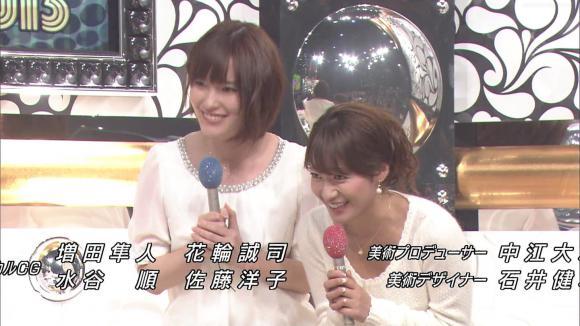 akiyo_minaho_20130101_13.jpg