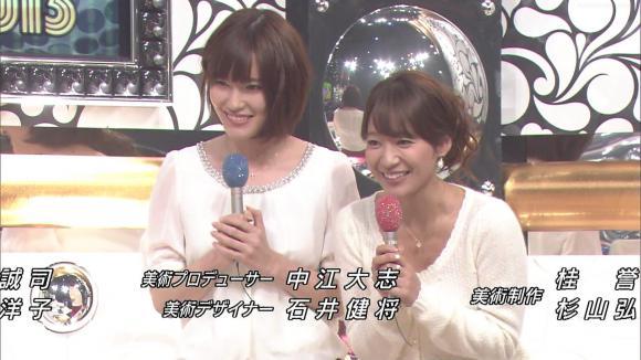 akiyo_minaho_20130101_14.jpg