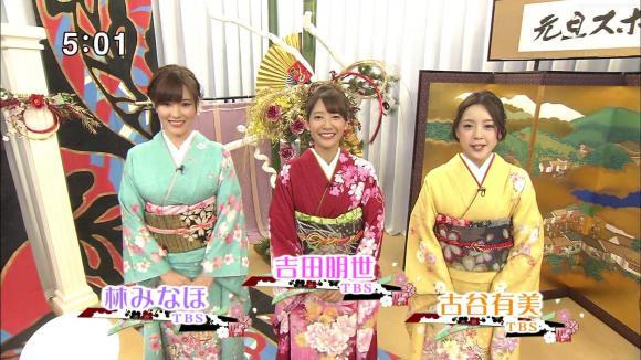 akiyo_minaho_yuumi_20130101_02.jpg