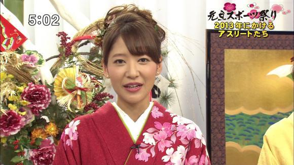 akiyo_minaho_yuumi_20130101_26.jpg