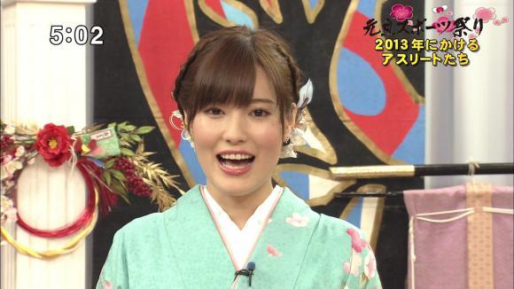 akiyo_minaho_yuumi_20130101_32.jpg