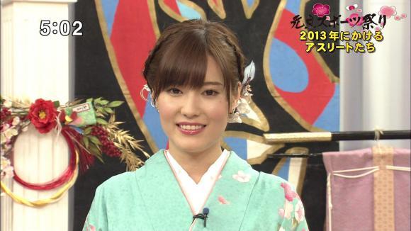 akiyo_minaho_yuumi_20130101_34.jpg
