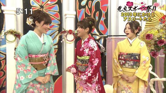 akiyo_minaho_yuumi_20130101_36.jpg